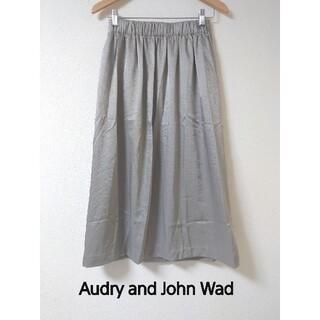 オードリーアンドジョンワッド(audrey and john wad)のタグ付き新品! ロングスカート 14,080円(ロングスカート)