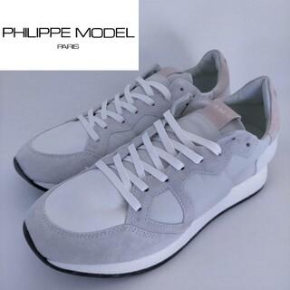 フィリップモデル(PHILIPPE MODEL)のPHILIPPE MODEL PARIS フィリップモデル EU42 JP27(スニーカー)