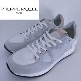 フィリップモデル(PHILIPPE MODEL)のPHILIPPE MODEL PARIS フィリップモデル EU41 JP26(スニーカー)