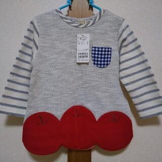 ナルミヤ インターナショナル(NARUMIYA INTERNATIONAL)の☆新品☆ babycheer 100サイズ りんごトレーナー ベイビーチアー(Tシャツ/カットソー)
