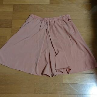 GU キュロットスカート