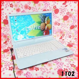 エヌイーシー(NEC)の【ライトブルー】ノートパソコン♪Corei5♪新品SSD♪Windows10(ノートPC)