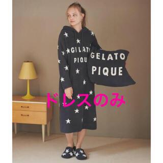 ジェラートピケ(gelato pique)の新品未使用 ジェラートピケ パウダー'スタージャガードフードドレス(ルームウェア)