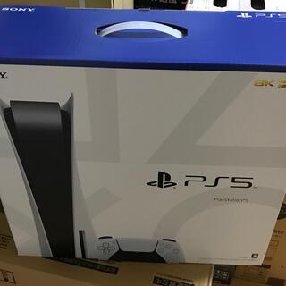 プレイステーション(PlayStation)のPlayStation5(家庭用ゲーム機本体)