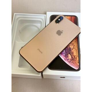 アイフォーン(iPhone)の【土日限定】IPhone XS ゴルード 64G SIMフリー 本体のみ 極美品(スマートフォン本体)