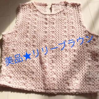 リリーブラウン(Lily Brown)の超美品 リリーブラウン ベスト 薄ピンク フリーサイズ(ベスト/ジレ)