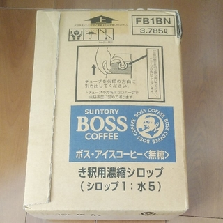 サントリー(サントリー)のBOSSアイスコーヒー 3.785L 希釈用濃縮シロップ BIB ディスペンサー(コーヒー)