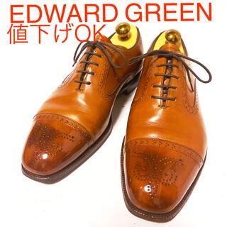 エドワードグリーン(EDWARD GREEN)の473.EDWARD GREEN RYE 旧ロゴ セミブローグ UK6E(ドレス/ビジネス)