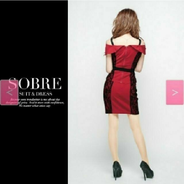 Andy(アンディ)のお値下げ 新品 ソブレ sobre 高級 ドレス ワンピ セットアップ キャバ レディースのフォーマル/ドレス(ミニドレス)の商品写真