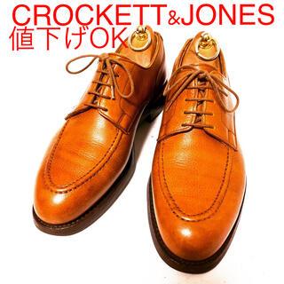 クロケットアンドジョーンズ(Crockett&Jones)の478.CROCKETT&JONES ONSLOW Uチップ 6E(ドレス/ビジネス)