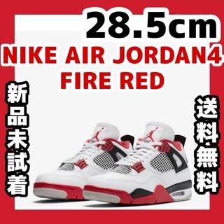 ナイキ(NIKE)の即発送 28.5cm NIKE AIR JORDAN 4 OG FIRE RED(スニーカー)