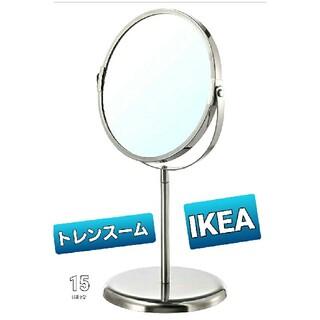 イケア(IKEA)のIKEA 新品 イケア ミラー 卓上鏡 お洒落な スタンドミラー/トレンスーム(卓上ミラー)