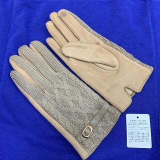 ヴィス(ViS)のViS ヴィス 手袋 グローブ(手袋)