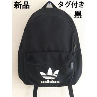 adidas - 新品タグ付き アディダスオリジナルス クラシック バックパック リュック 黒