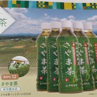 カタログギフト(米/穀物)