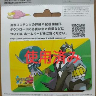 ポケモン(家庭用ゲームソフト)