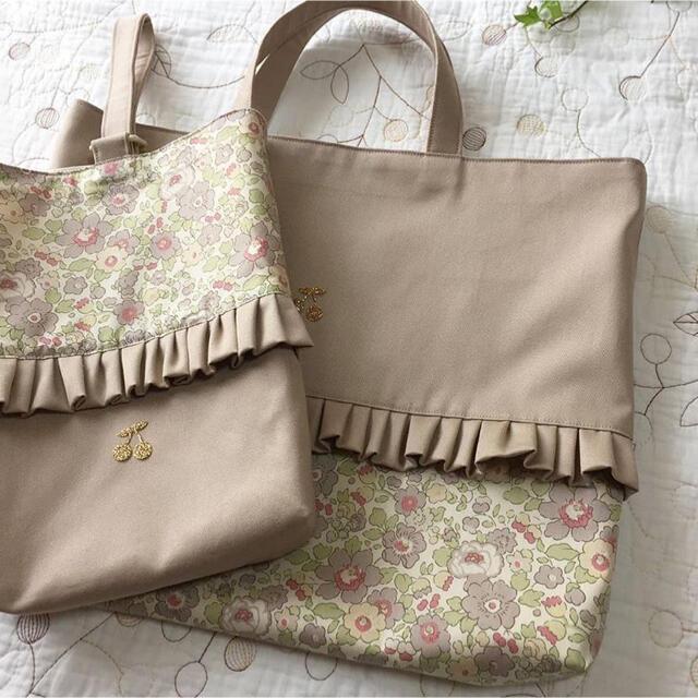 リバティ レッスンバッグ 上履き入れ 2点セット ベッツィ  入園入学準備グッズ ハンドメイドのキッズ/ベビー(バッグ/レッスンバッグ)の商品写真