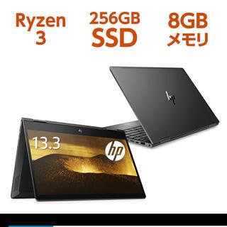 ヒューレットパッカード(HP)のHP ENVY x360 13 ノートPC タブレット  ryzen3(ノートPC)
