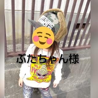 ヒステリックミニ(HYSTERIC MINI)のぶたちゃん様(Tシャツ/カットソー)