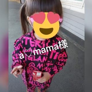 ヒステリックミニ(HYSTERIC MINI)のa♡mama様(Tシャツ/カットソー)