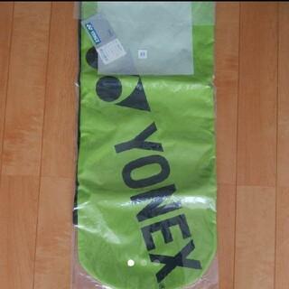 ヨネックス(YONEX)のヨネックス バッグ(バッグ)
