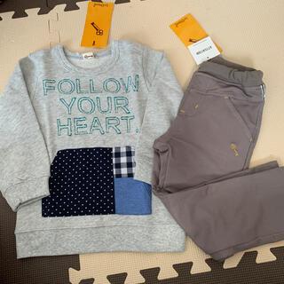 キムラタン(キムラタン)のラキエーベ トレーナー&長丈パンツ 95サイズ 新品(Tシャツ/カットソー)