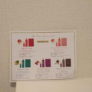 ラデュレ(LADUREE)のラデュレ ボディ用化粧水サンプル(サンプル/トライアルキット)