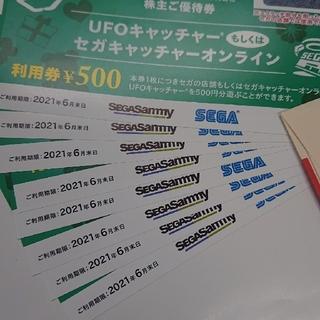 セガ(SEGA)のセガサミー株主優待券UFOキャッチャー利用券4000円分(その他)