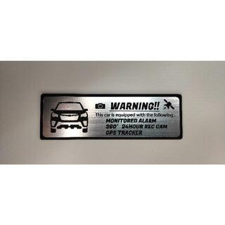 スバル(スバル)の新型 フォレスター盗難防止 防犯 セキュリティ エンブレム 大 ステッカー(車外アクセサリ)