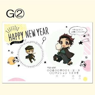 G2綺麗モード印刷♡年賀状 10枚【枚数変更OK】(使用済み切手/官製はがき)