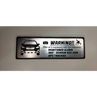 スバル(スバル)のB型 レガシィ アウトバック 盗難防止 セキュリティ エンブレム 大 ステッカー(車外アクセサリ)