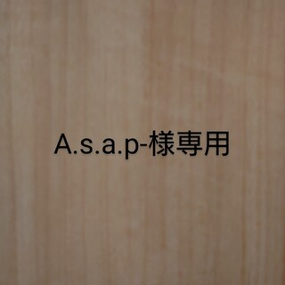 ステューシー(STUSSY)の【A.s.a.p-様専用】ステューシー オンラインストア1000円引券(ショッピング)