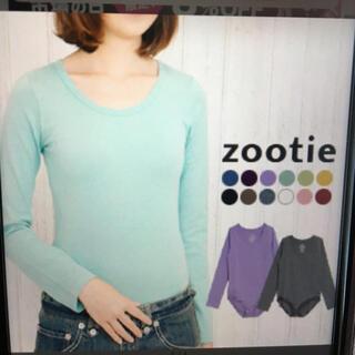 ズーティー(Zootie)のzootie  インナー ボディブリファー(アンダーシャツ/防寒インナー)