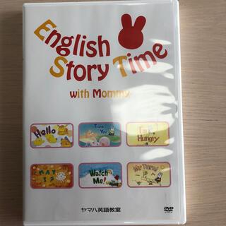 ヤマハ英語教室 English Story Time