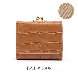 アングリッド(Ungrid)の新品 未使用 三つ折り財布 レディース(財布)