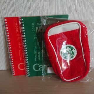 スターバックスコーヒー(Starbucks Coffee)のスターバックス、ホリデー2020、ノート、ペンケース(ペンケース/筆箱)