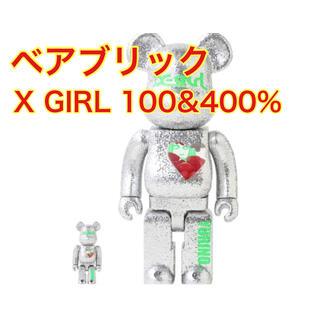 エックスガール(X-girl)のBE@RBRICK X-girl x YURINO 100% & 400%(その他)