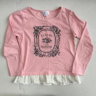 ナチュラルビューティーベーシック(NATURAL BEAUTY BASIC)のNATURAL BEAUTY BASIC  長袖Tシャツ 100cm(Tシャツ/カットソー)