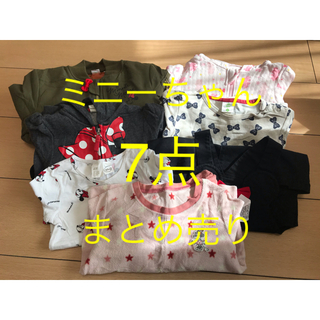 Disney - ♡ミニーちゃん♡ 7点セット