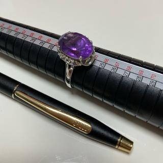 リング#23 アメジスト6ct.ダイヤモンド0.06ct.K18WG(リング(指輪))