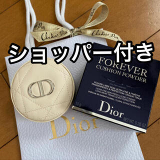 Christian Dior - Dior ディオールスキン フォーエヴァー クッションパウダー 新品未使用