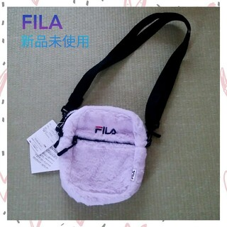 フィラ(FILA)の新品未使用FILA☆ポシェット(ポシェット)