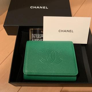 シャネル(CHANEL)の☆専用です☆ シャネル CHANEL 財布 アイコン ICON 三つ折り財布(財布)