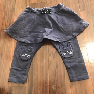 クレードスコープ(kladskap)のクレードスコープ  スカッツ スカート付きパンツ うさぎ 80cm(スカート)