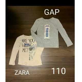 ギャップ(GAP)のZARA ザラ GAP ギャップ ロンT 長袖 110(Tシャツ/カットソー)
