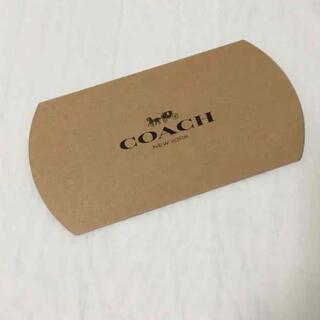 コーチ(COACH)のラッピング 新品 コーチ 小物用 ピロー型(ラッピング/包装)