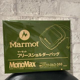 マーモット(MARMOT)のモノマックス 付録(ショルダーバッグ)