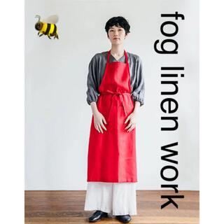 フォグリネンワーク(fog linen work)の【新品】fog linen work リネンエプロン ポピーレッド(その他)