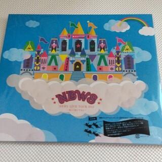 NEWS LIVE TOUR 2012~美しい恋にするよ~ 初回限定盤