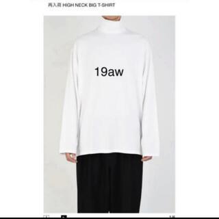 ラッドミュージシャン(LAD MUSICIAN)のHIGH NECK BIG T-SHIRT 44 新品(Tシャツ/カットソー(七分/長袖))